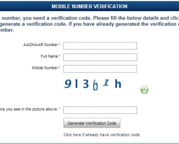 adhaar-card-verification