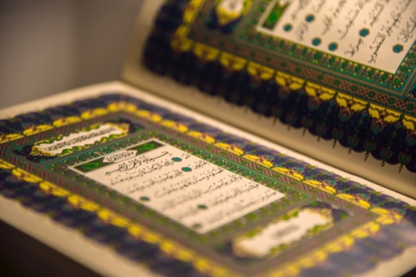 An unbiased study of the Holy Qur'an reveals the reason behind giving permission for defensive wars – which ultimately is to establish long lasting peace and to remove persecution. © Zahraa Saleh | Shutterstock