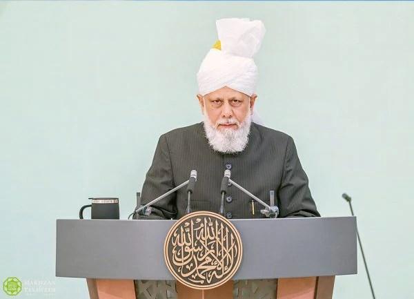 His Holiness Hazrat Mirza Masroor Ahmad - Hazrat Ali