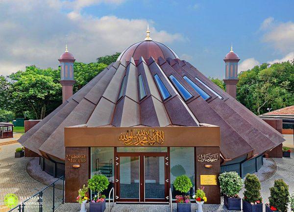Mubarak Mosque Front