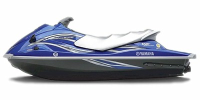 Yamaha VX Deluxe 2015 vs 2016