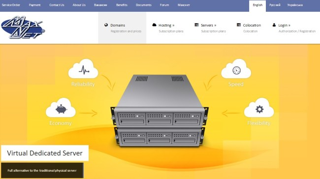 Prohost Maxnet-домашняя страница