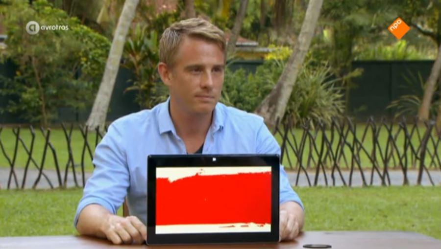 Art rood scherm Ajouad