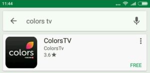 How to download rising star colors tv app