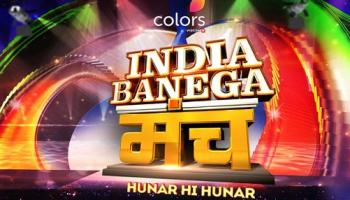 india banega manch colors tvs unique talent hunt reality show registration auditions date - Colors Tv India