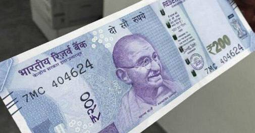 rs 200 notes to be out by next month