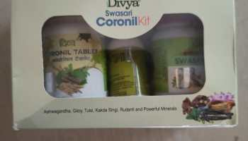 Divya swasari coronil kit