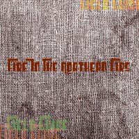 Fire in the Northern Firs: Field Guide Review