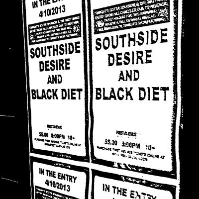 ssd-bd split EP coverweb