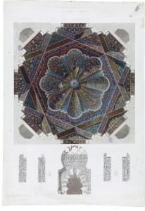 Arredondo-Mihrab-Cordoba