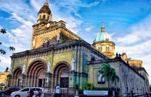 https://i1.wp.com/www.revistaecclesia.com/wp-content/uploads/2015/01/catedral-manila-300x194.jpg