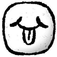 sello 25