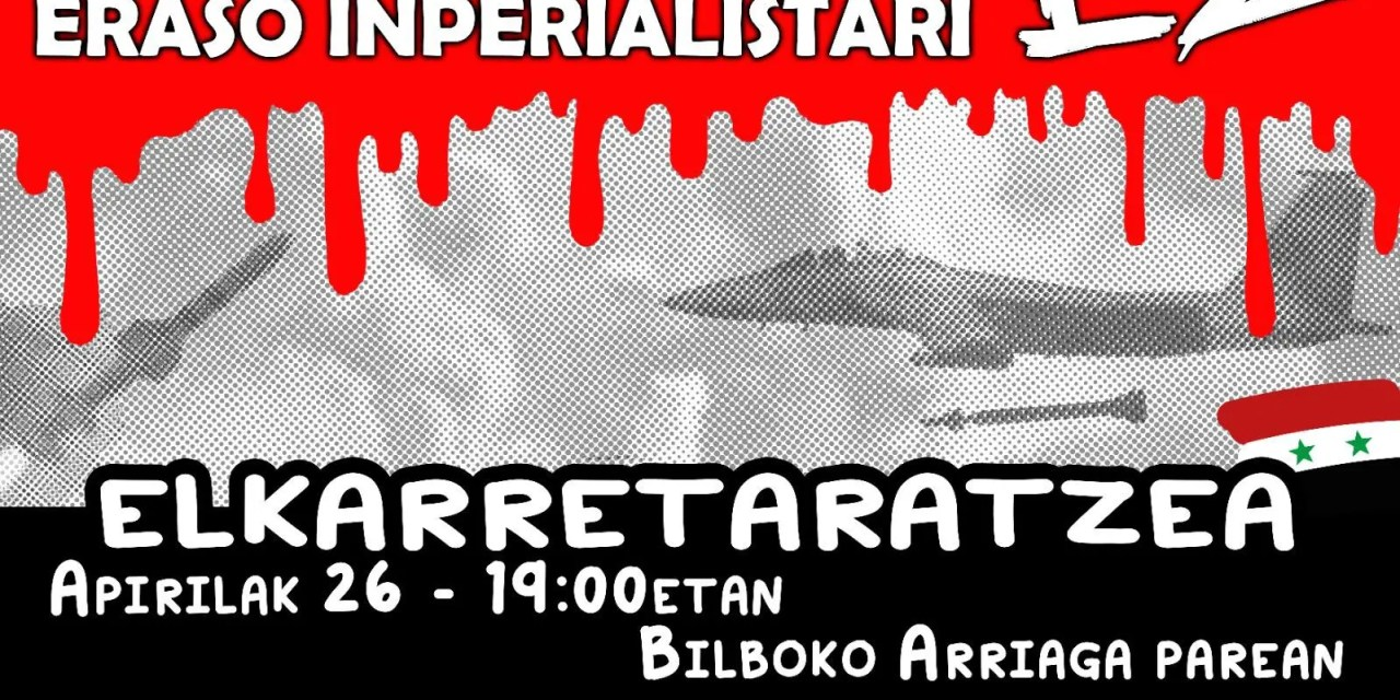 Convocatoria en EH: La Comuna contra el IMPERIALISMO