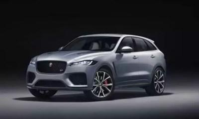 Jaguar lança F-PACE SVR