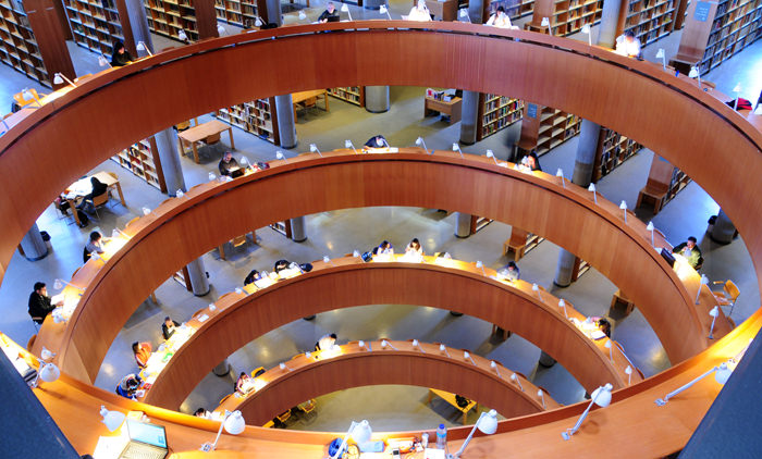 Biblioteca Central UNED