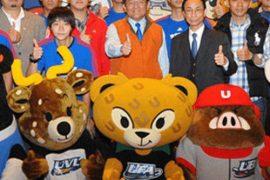ctusf utiliza mascotas como branding para la federación