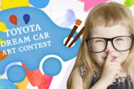 toyota españa participa en la décima edición del concurso de dibujo infantil 'toyota dream car art contest'