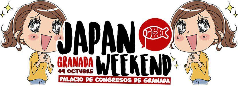 japÓn vuelve a andalucÍa este otoÑo