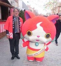 el embajador del japón asistió a inauguración  de la navideña feria internacional de las culturas