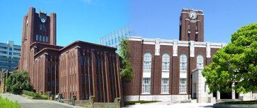 nuevas convocatorias de becas del ministerio de educaciÓn de japÓn: