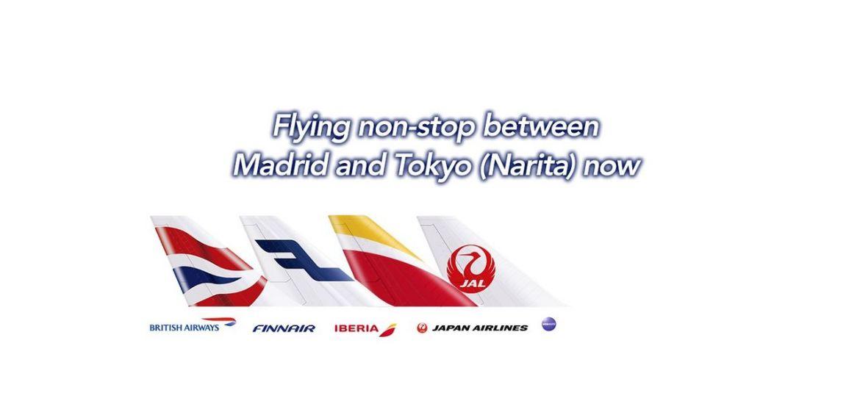 japan airlines se une a ceje como socio corporativo