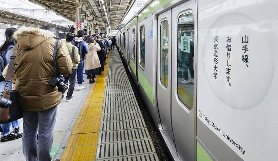 estudiar en japón: becas del gobierno japonés