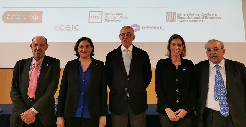 """""""ciutadella del coneixement"""", un proyecto científico, nodo de conocimiento científico puntero en europa."""