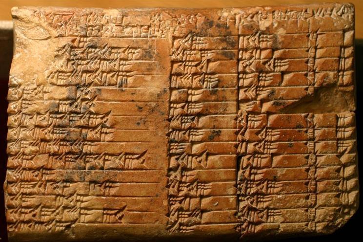 Una tablilla babilonica ejemplo geometria mas antiguo Plinton 322