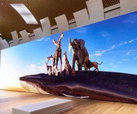Sony muestra una gigantesca pantalla de 785 pulgadas a 16K