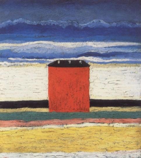 Casa roja (Красный дом), 1932