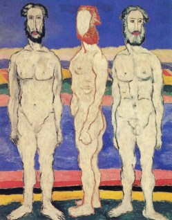 Bañistas (Купальщики) , c. 1932