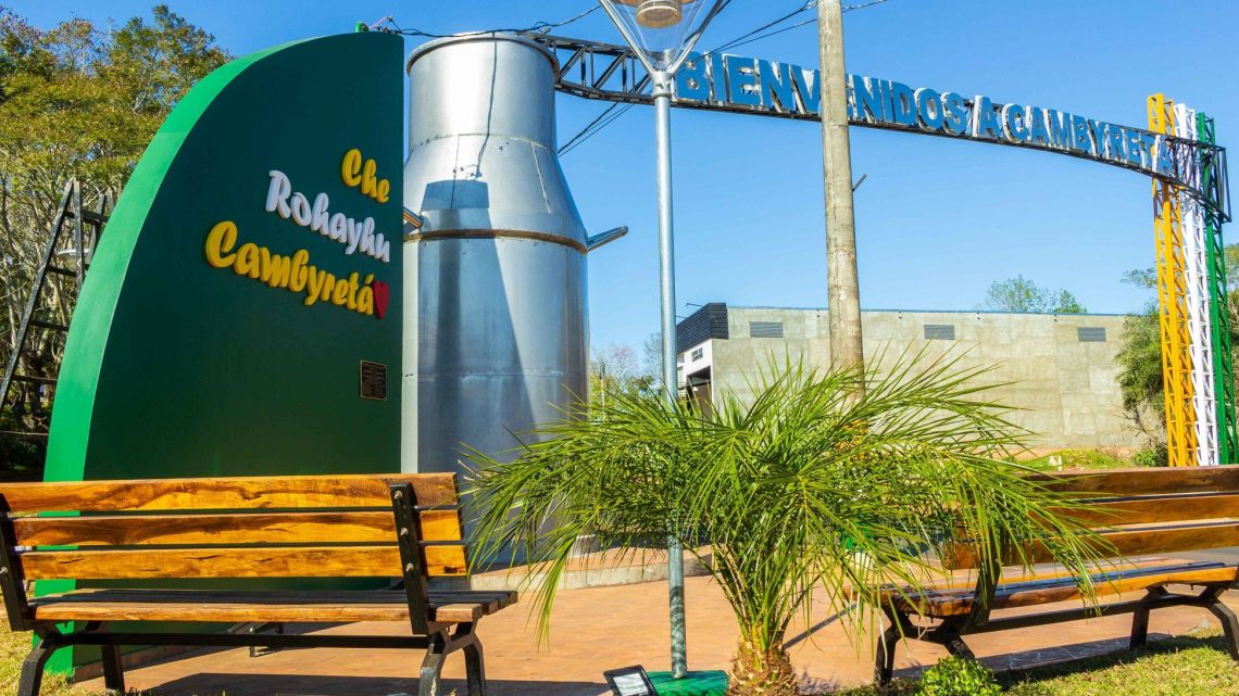 Con miras al verano 2021 municipio de Cambyretá promocionará su oferta turística
