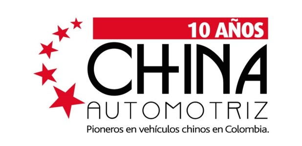 CHINA AUTOMOTRIZ
