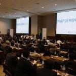 MAPLA-MANTEMIN 2017 mostrará experiencia de mineras y de otras industrias