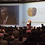 Analizarán innovación y tecnología minera en Simposium del Oro