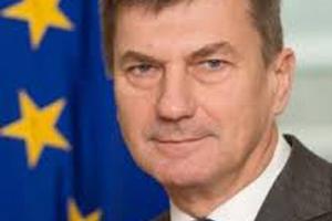 El vicepresidente de la comisión europea visita en León, el Instituto Nacional de Ciberseguridad de España