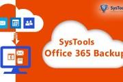 office 365 import PSt