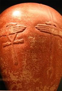 L'Ankh ou la clef de vie égyptienne.