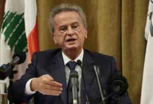 Le poste de gouverneur de la Banque du Liban, une fonction convoitée