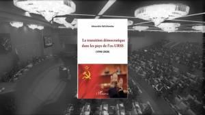 Livre – La transition démocratique dans les pays de l'ex-URSS: (1990-2020)