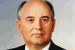Mikhaïl Gorbatchev et la perestroïka