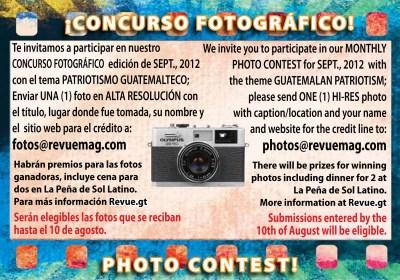 REVUE's September 2012 Photo Contest: Guatemalan Patriotism