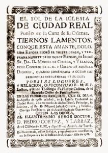 Cover of the Funeral Book of  Bishop D. Miguel de Cilieza y Velasco. (1768) Museo del Libro Antiguo, La Antigua Guatemala.