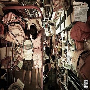 Les mini-appartements de Hong Kong par le photographe Benny Lam