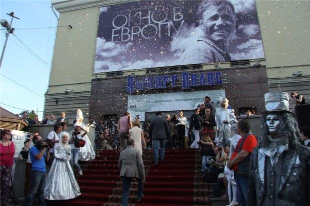 В Выборге открылся кинофестиваль 'Окно в Европу'