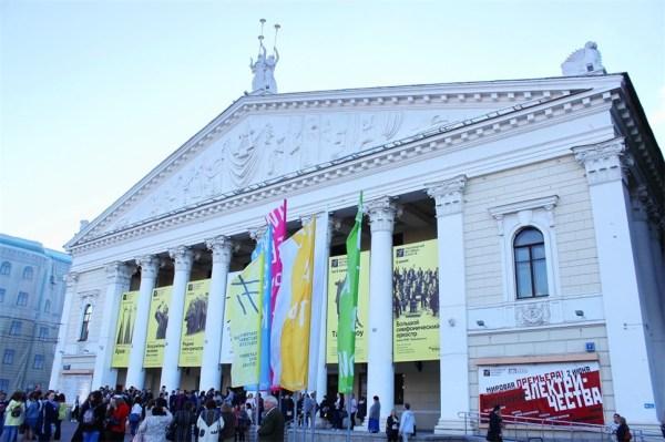 VII Платоновский фестиваль искусств открылся в Воронеже