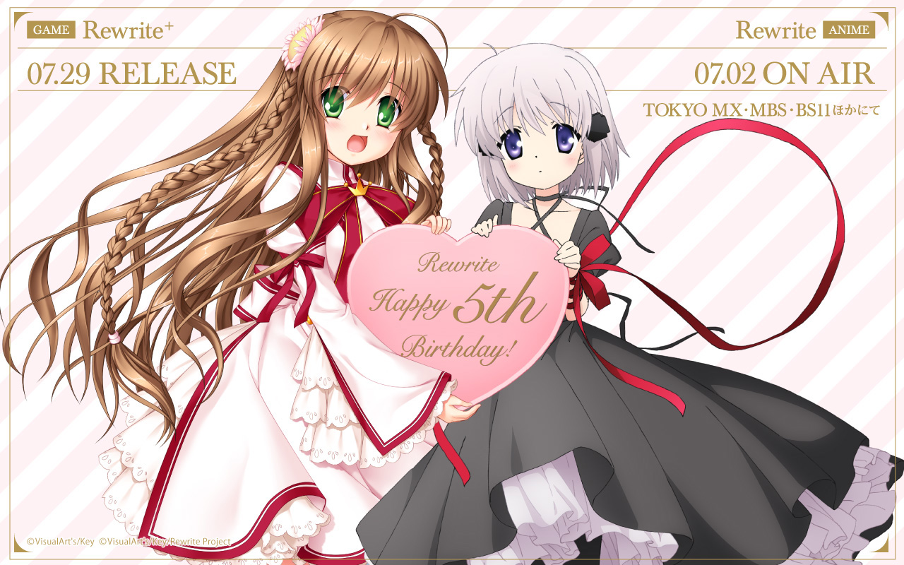 Next Key visual novel, Rewrite is confirmed with an anime adaptation