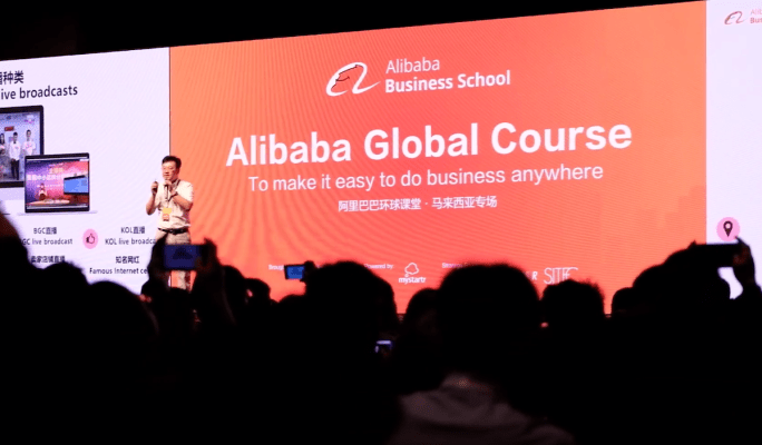 Rexpo video marketing video thumbnail-Alibaba Business School event video