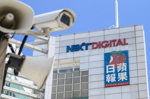 Signage for Next Digital and Apple Daily are seen displayed outside the offices of the the offices of the local Apple Daily newspaper in Hong Kong , June 17, 2021. Credit: AFP
