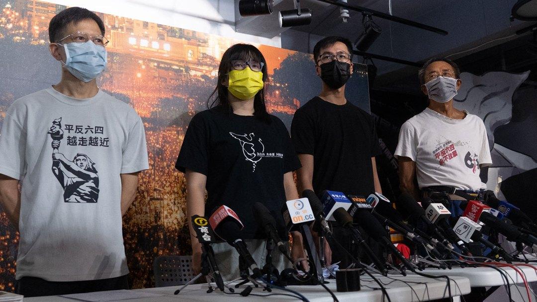 2021年9月5日,香港支联会召开记者会。(法新社)